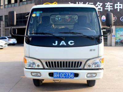 2016年5月 江淮 帥鈴T6 2.0T柴油創客版豪華型長軸D19TCID6圖片