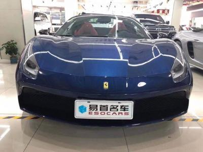 2015年6月 法拉利 488 488 GTB