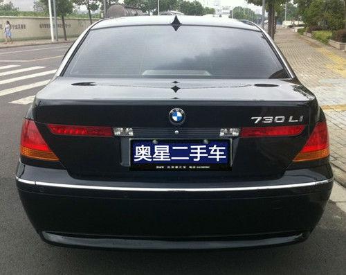 二手宝骏 730 2006款宝马730Li高清图片