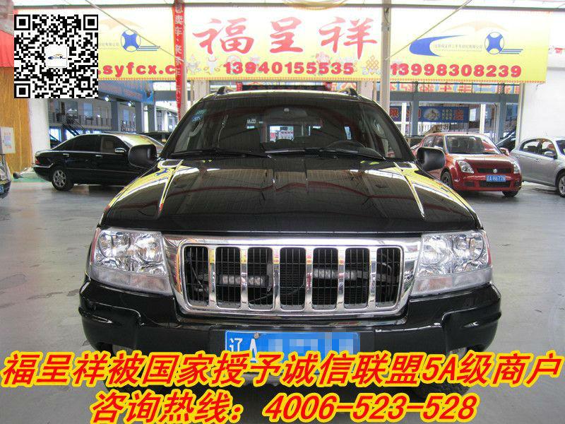 二手jeep 大切诺基 辽宁沈阳苏家屯区二手车高清图片