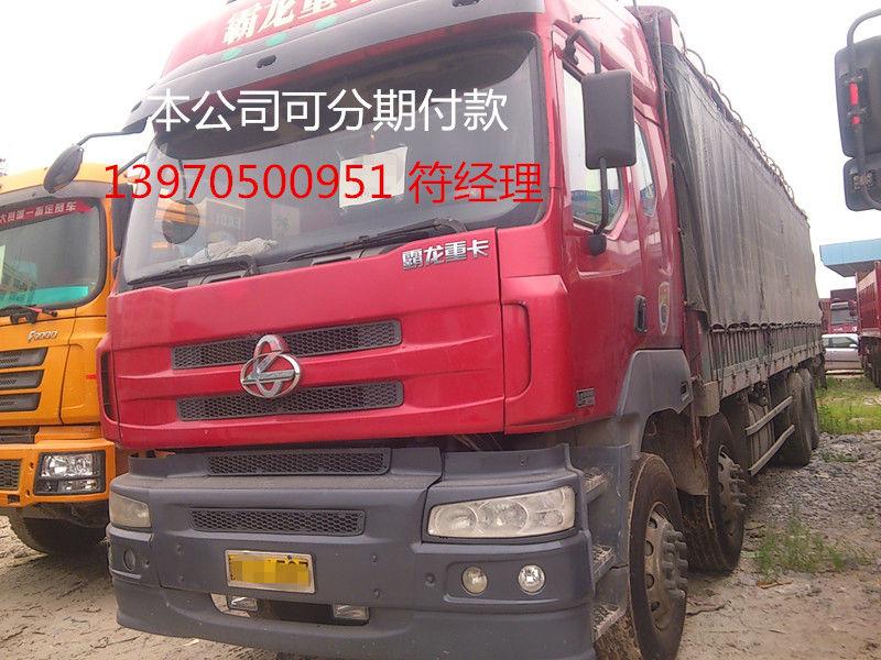 2011年7月 东风柳汽霸龙前四后八9米6高栏货车 一手车 可按揭 红色 高清图片