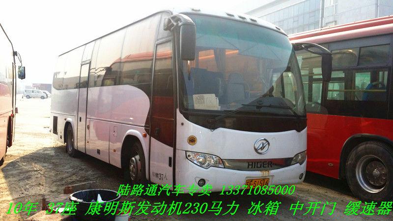 010年9月 二手海格客车KLQ6896 价格面议高清图片