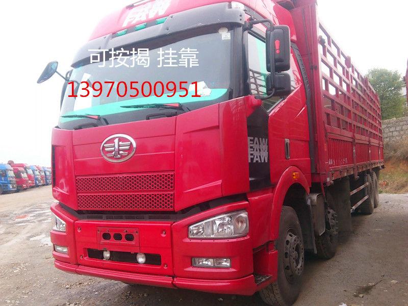 2012年2月 供应解放J6前四后八9米6高栏货车 可办分期付款 红色 手动高清图片