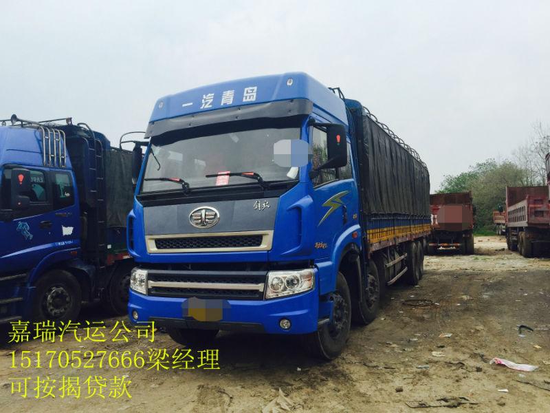 前四后八新大威档位_【宜春】2013年10月解放新大威前四后八9米6货车
