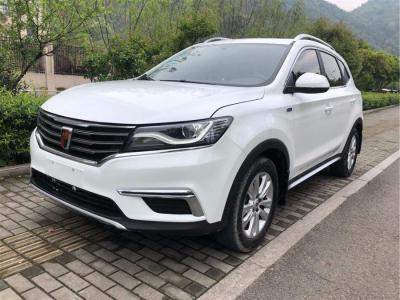 2018年3月 榮威 RX5 20T 兩驅手動旗艦版圖片