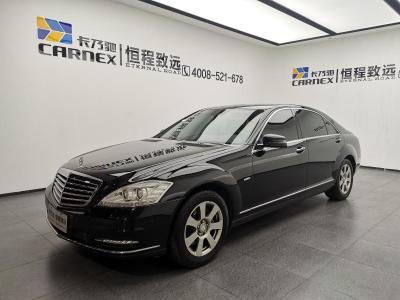 2012年6月 奔馳 奔馳S級(進口) S 300 L 商務型 Grand Edition圖片