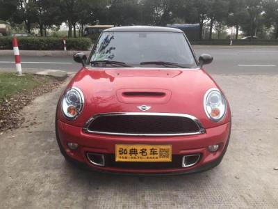 2013年6月 MINI Coupe S 1.6T 运动版