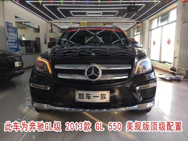 奔驰 GL级  GL500 4.7T 4MATIC图片