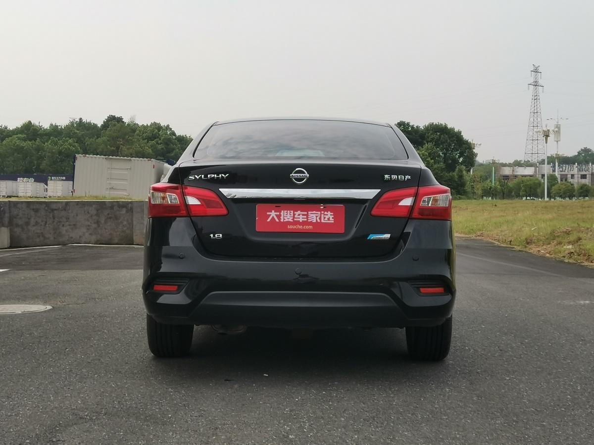 日产 轩逸  2016款 1.8XL CVT豪华版图片