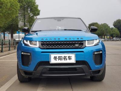 2018年10月 路虎 揽胜极光  240PS 梦莲湖蓝限量版图片