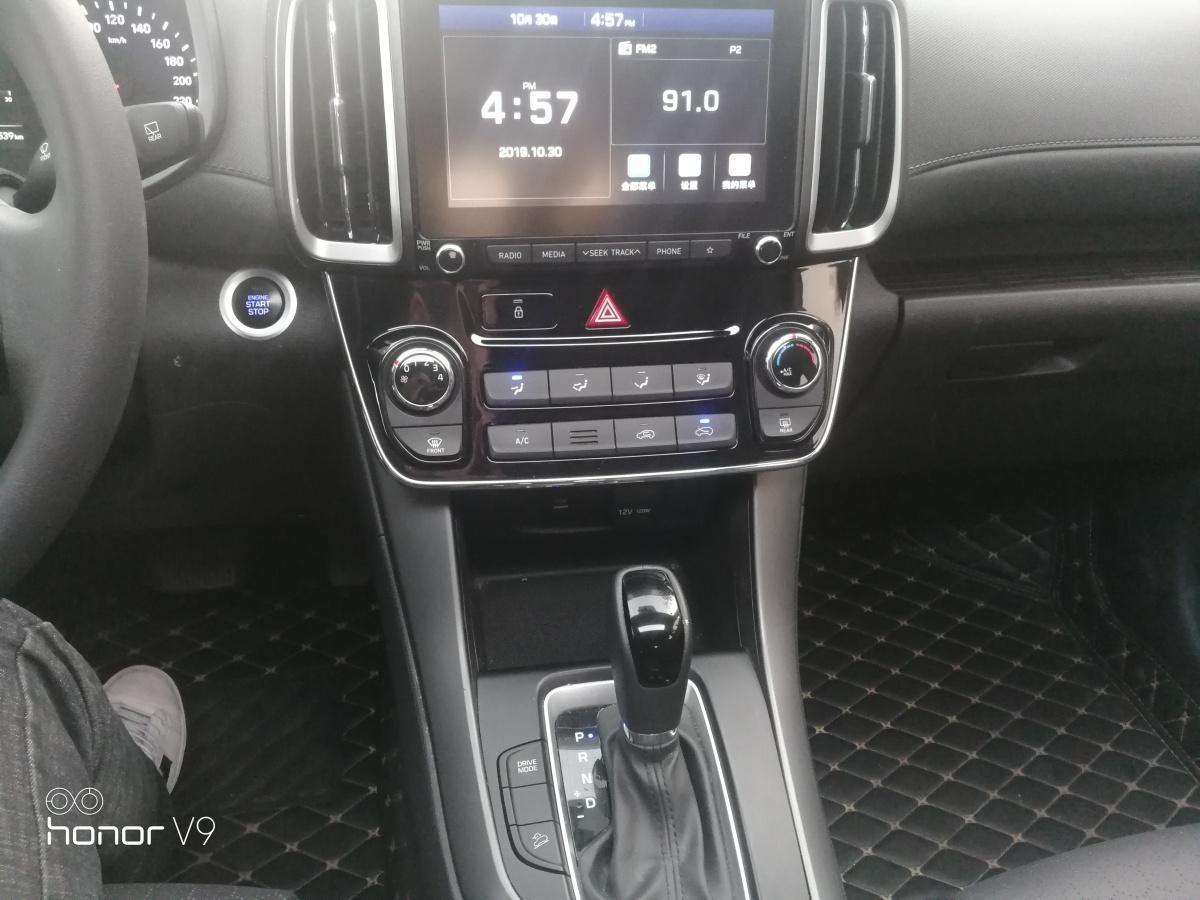 现代 ix35  2018款 2.0L 自动两驱智勇・畅享版图片
