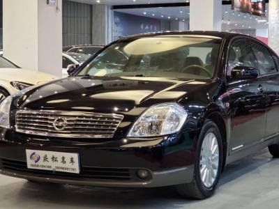 日产 天籁  2005款 230JM-S