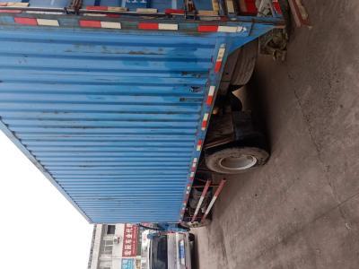 江淮威铃6.2米集装箱
