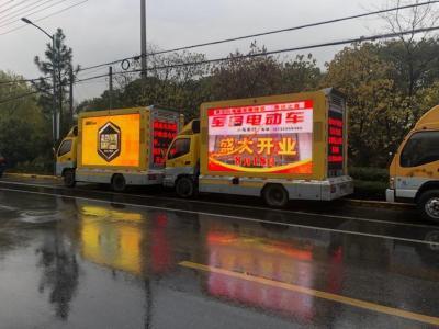2013年8月  福田欧马可广告车蓝牌 图片