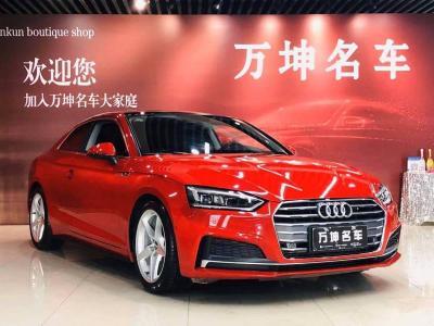 2019年8月 奥迪 奥迪A5(进口) Coupe 40 TFSI 时尚型图片