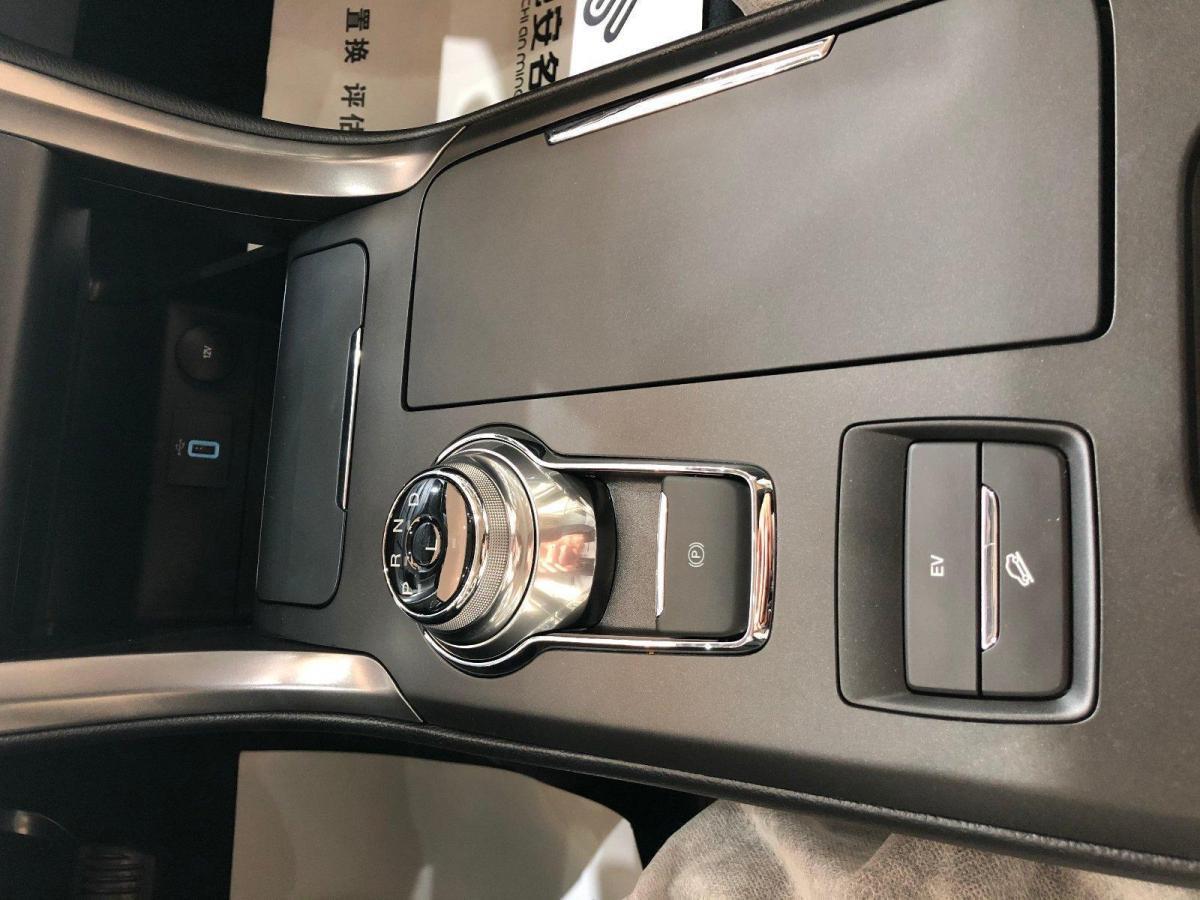 福特 蒙迪欧新能源  2018款 2.0 PHEV 智控时尚型图片