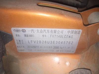 奥迪 奥迪Q3  Q3 1.4 TFSI 30 TFSI 舒适型图片