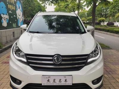 东风风光 580  2017款 1.5T CVT豪华型