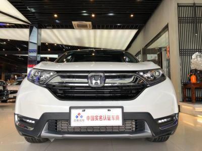 本田 CR-V  2019款 耀目版plus 240TURBO CVT兩驅風尚版圖片