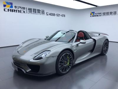 保时捷 918 Spyder  2014款 Weissach package 4.6L