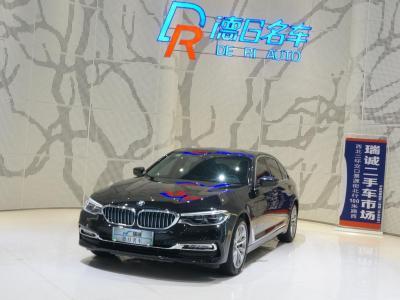 宝马 宝马5系新能源  2018款 530Le 豪华套装