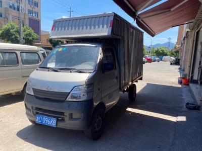 2015年7月 长安欧尚 长安星卡 1.5L标准型2.5米货厢双排货车DAM15R1图片