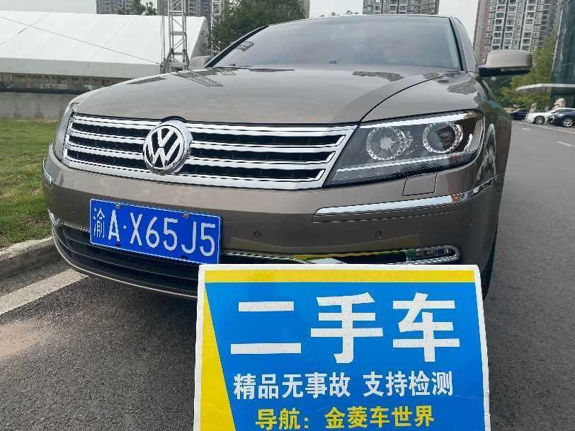 2014年2月 大众 辉腾(进口) 3.0L 行政型图片