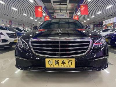 2019年12月 奔驰 奔驰E级  E 300 L 豪华型图片