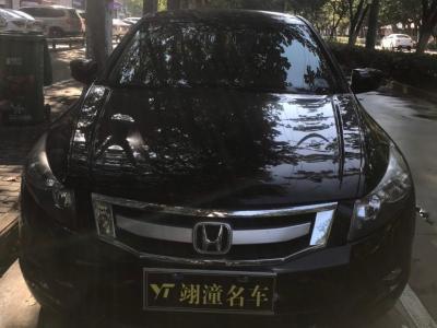 2010年6月 本田 雅阁 2.0L EX图片