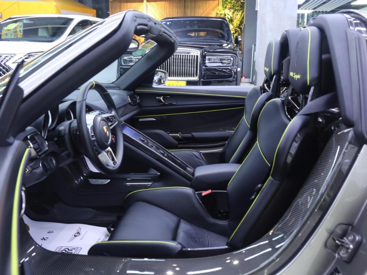 保时捷 918 Spyder  2014款 4.6L图片