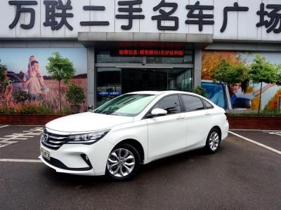 GA4图片 广汽传祺 200T 自动豪华版