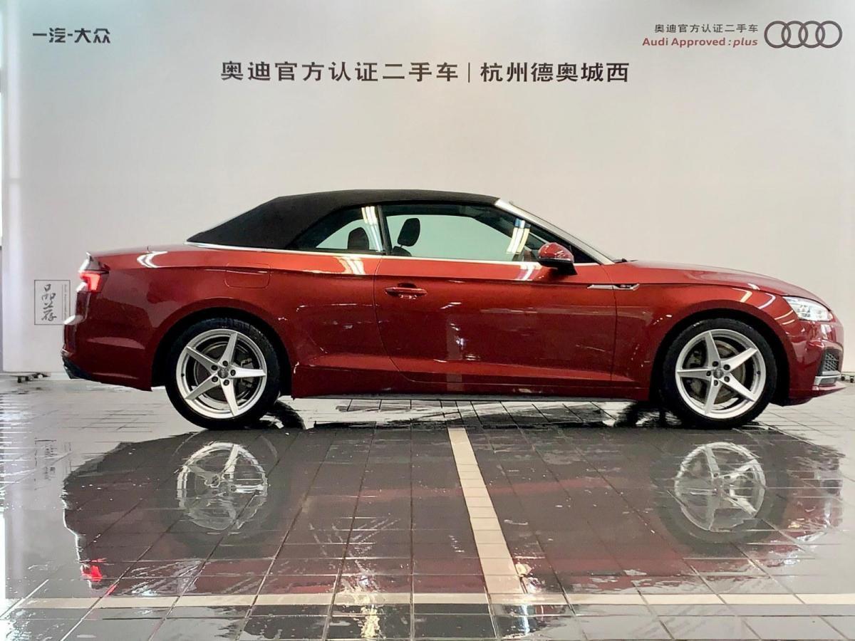 奥迪 奥迪A5  2019款 Cabriolet 40 TFSI 时尚型图片