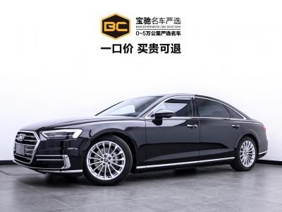 2020年7月 奥迪 奥迪A8  Plus A8L 50 TFSI quattro 舒适型图片