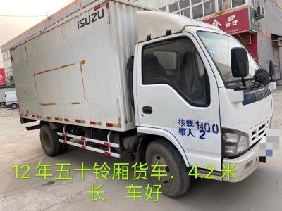 慶鈴五十鈴廂式貨車貨車:國三圖片