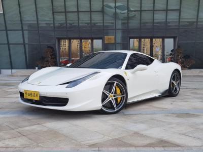2012年5月 法拉利 458 4.5L Italia图片