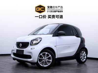 2019年3月 smart fortwo  1.0L 52千瓦耀金特别版图片