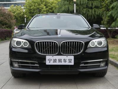 宝马 宝马7系  2013款 740Li 豪华型图片