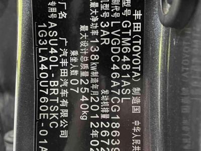 2012年3月 丰田 汉兰达 2.7L 两驱7座豪华版图片