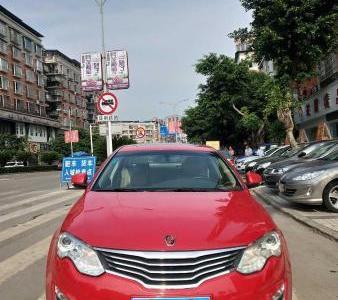 荣威 550  D 1.8T TST品臻版图片