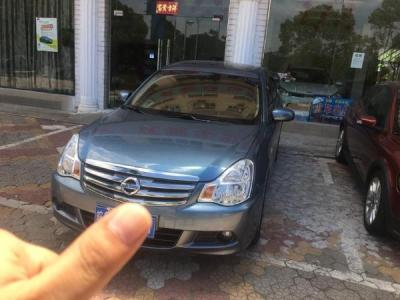 日产 轩逸  XL 2.0L CVT豪华天窗版图片