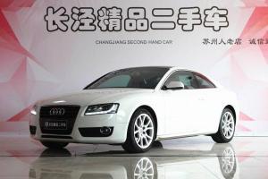 2012年1月 奥迪 奥迪A5 A5 Coupe 2.0T FSI