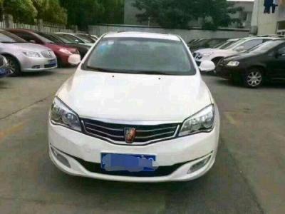 荣威 350  S 1.5L AT迅达版图片