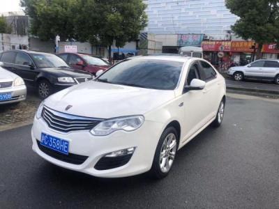 2014年8月 荣威 550 D 1.8T TST品臻版图片