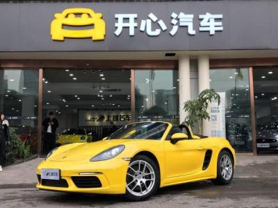 2017&#24180;11&#26376; &#20445;&#26102;&#25463; 718  Boxster 2.0T?#35745;?/>                         <div class=