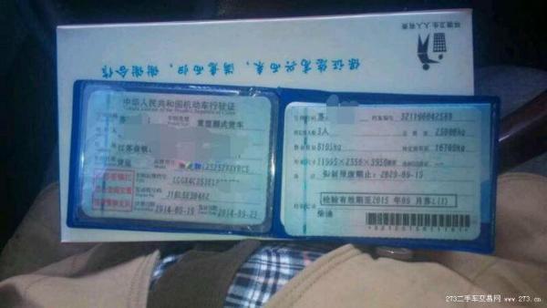 014年9月 二手东风乘龙厢式货车 价格22万元高清图片