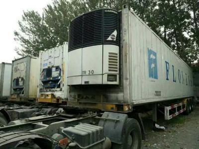 出售二手冷藏车欧曼GTL 豪沃T7解放J6东风天龙等冷藏车