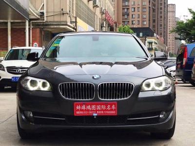 宝马 宝马5系  2013款 525Li 2.0T 豪华型图片