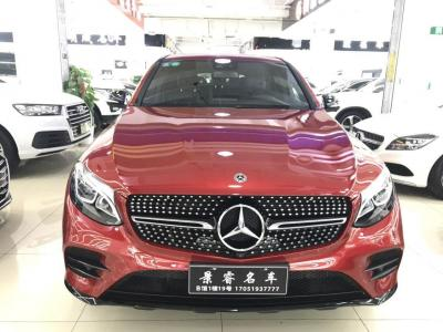 2017年12月 奔驰 GLC级  GLC260 Coupe 2.0T 4MATIC图片