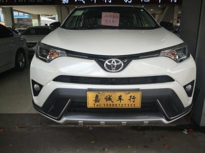 2019年2月 丰田 RAV4  荣放 2.0L CVT两驱风尚X版图片