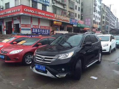 本田 CR-V  2015款 2.0L CVT四驱风尚版?#35745;?/>                         <div class=